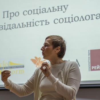 Інавгураційна лекція Юлії Сороки (4)